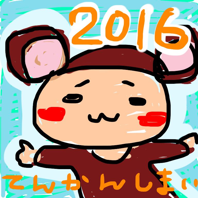 201601013